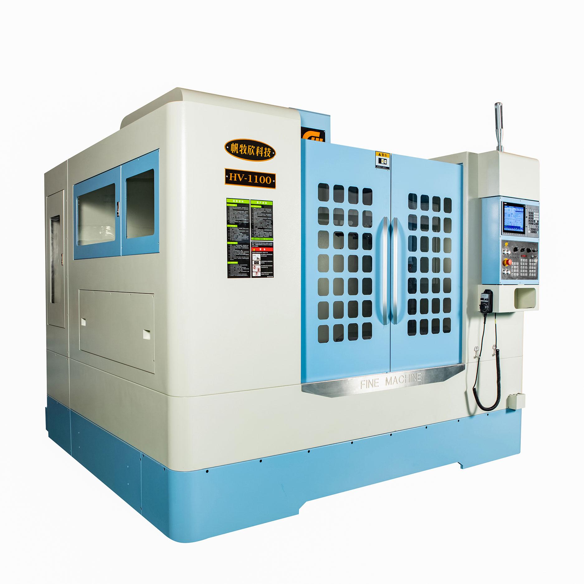 立式高速加工中心HV-1100
