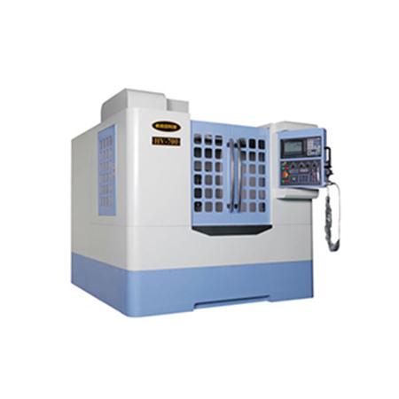 立式高速加工中心HV-700